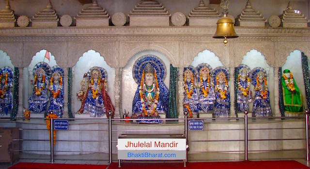 Shri Jhulelal Mandir () - Patel Rd, New Moti Nagar Delhi New Delhi