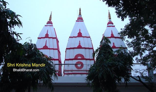 Shri Krishna Mandir () - Brijghat Garh Mukteshwar Uttar Pradesh
