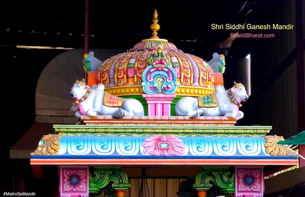 श्री सिद्धी गणेश मंदिर () - Plot No 4502, Near Bihari Market, DLF Phase IV, Sector 28 Gurugram Haryana