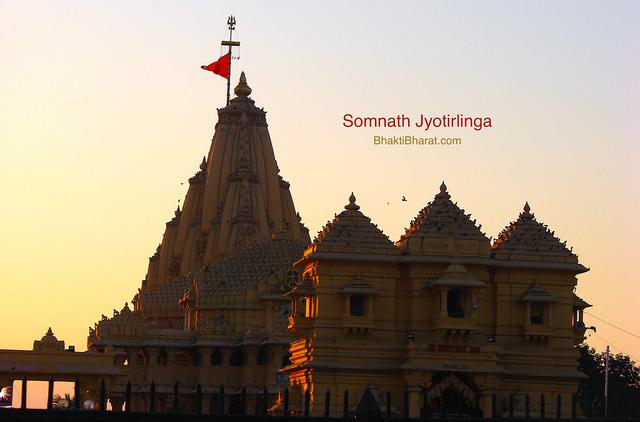 द्वादश(12) शिव ज्योतिर्लिंग!