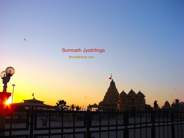 सोमनाथ के प्रमुख सिद्ध मंदिर