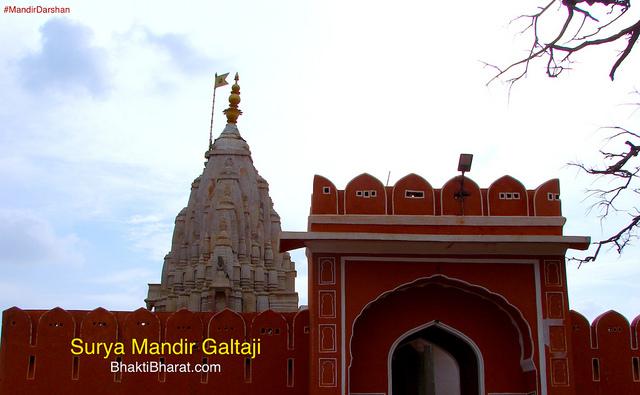सूर्य मंदिर () - Galtaji, Lal Dungri Jaipur Jaipur Rajasthan