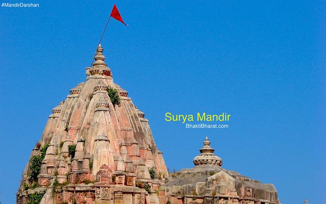 सूर्य मंदिर (Surya Mandir) - Prabhas Patan, Veraval, Gir Somnath Gujarat - 362268