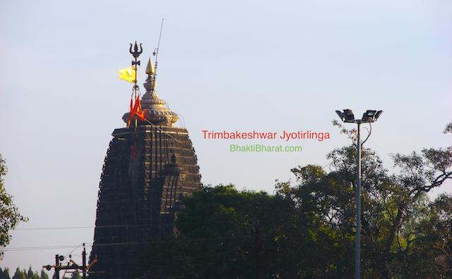 श्री त्रंबकेश्वर ज्योतिर्लिंग प्रादुर्भाव पौराणिक कथा