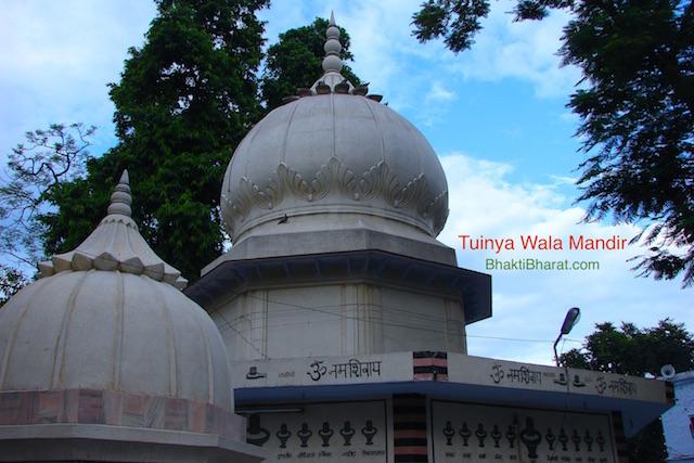 Tuyian Wala Mandir
