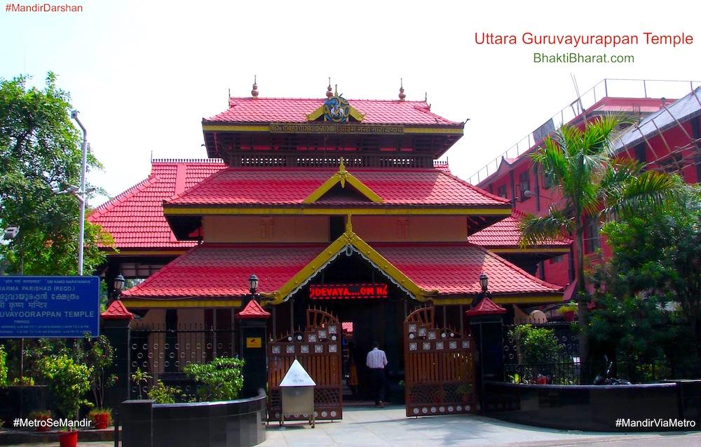 Uttara Guruvayurappan Temple () - Sahakarita Marg Pocket 3, Mayur Vihar Phase 1 Mayur Vihar New Delhi