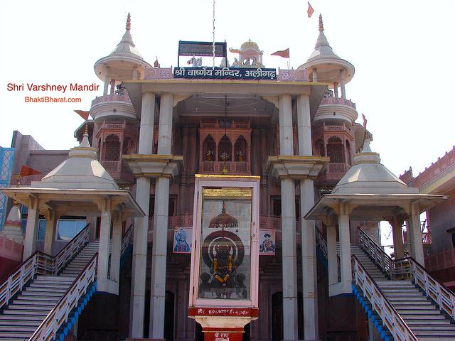 भगवान राम के राजतिलक में निमंत्रण से छूटे भगवान चित्रगुप्त