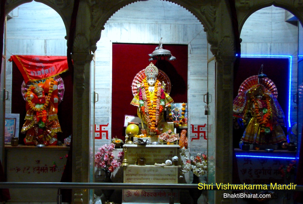 भगवान विश्वकर्मा मंदिर (Bhagwan Vishwakarma Mandir) - Ratan Lal Market, Kaseru Walan, Paharganj, New Delhi - 110006
